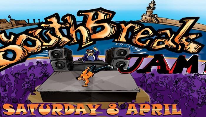Ο πρώτος διαγωνισμός Breakdance στα Χανιά είναι γεγονός-Δηλώσεις συμμετοχής