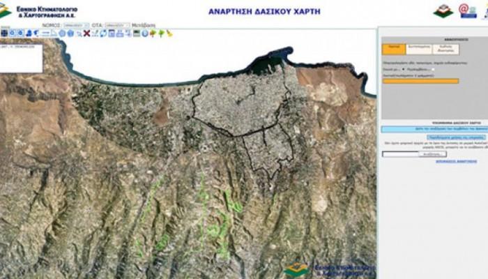 Ξεκίνησε η υποβολή αντιρρήσεων για το δασικό χάρτη του Ηρακλείου