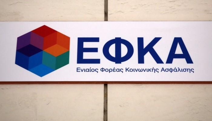 Διαμαρτυρία φοροτεχνικών για ανακοίνωση του ΕΦΚΑ