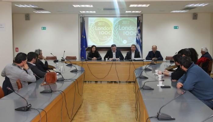 Εκδήλωση για το ελαιόλαδο στο Επιμελητήριο Ηρακλείου