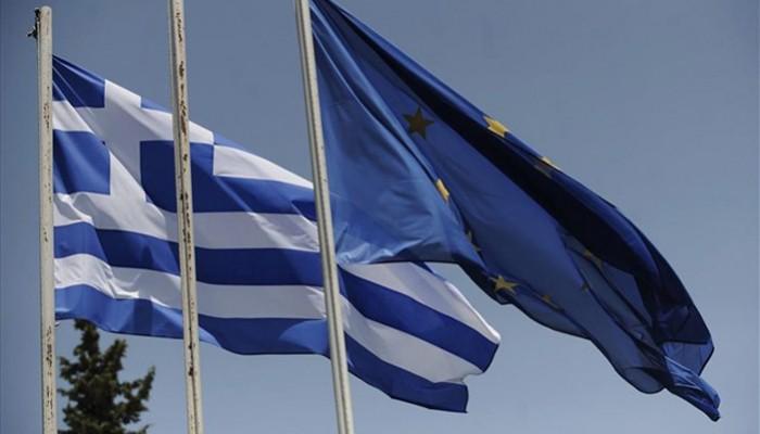 Νέο ερευνητικό πρόγραμμα της Ευρωπαϊκής Επιτροπής για τις ανισότητες