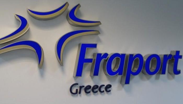 Ημερίδα της Fraport Greece στην Αθήνα με κρατικούς φορείς