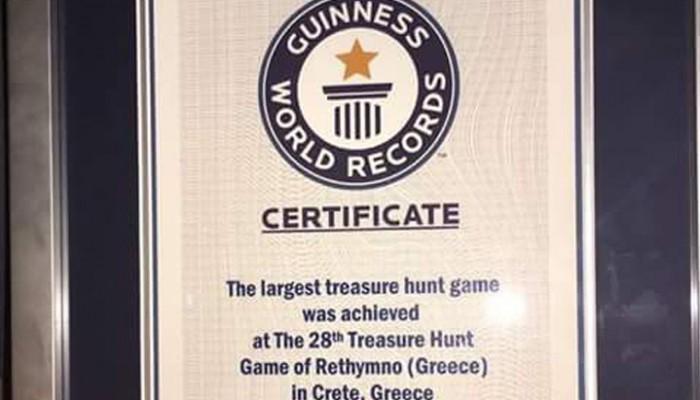 Το Κυνήγι Θησαυρού του Ρεθύμνου έσπασε το ρεκόρ Γκίνες (βίντεο)