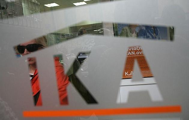 Πέντε σωματεία διαμαρτύρονται για το κλείσιμο του ΙΚΑ Ν. Αλικαρνασσού