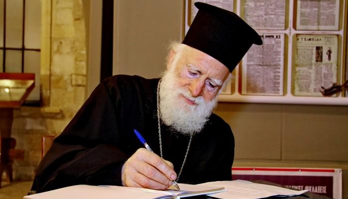 Αγιασμός απο τον Αρχιεπίσκοπο στον ΟΦΗ!