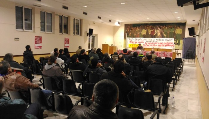 Το ΚΚΕ (μ-λ) πραγματοποίησε εκδήλωση για κυπριακό & ελληνοτουρκικές σχέσεις