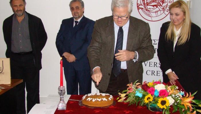 Έκοψε την πρωτοχρονιάτικη πίτα του το Πανεπιστήμιο Κρήτη