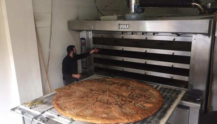 Χανιώτικος φούρνος έφτιαξε λαγάνα γίγαντα! (φωτο)