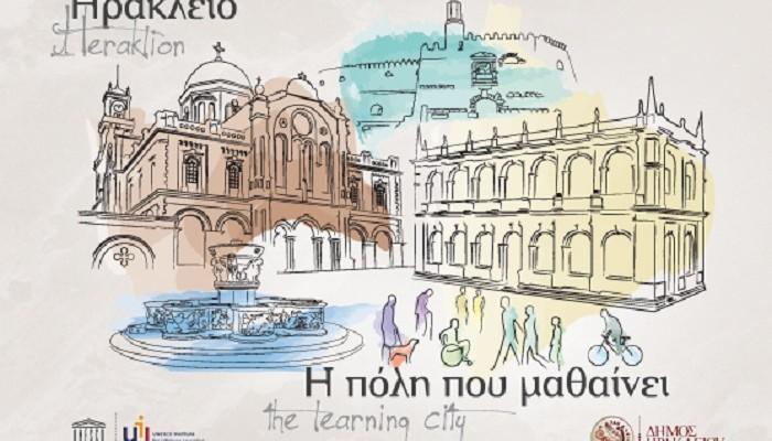 «Η Πόλη που Μαθαίνει»: Σχεδιάζουν τη συμμετοχή στο Παγκόσμιο Δίκτυο UNESCO