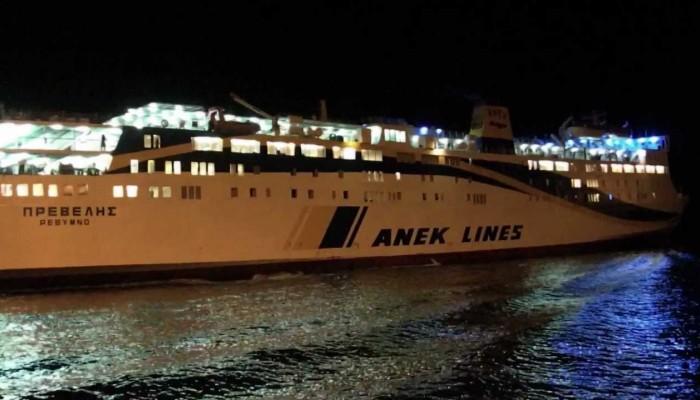 Στο λιμάνι του Πειραιά κατέπλευσε με ασφάλεια το πλοίο «Πρέβελης»