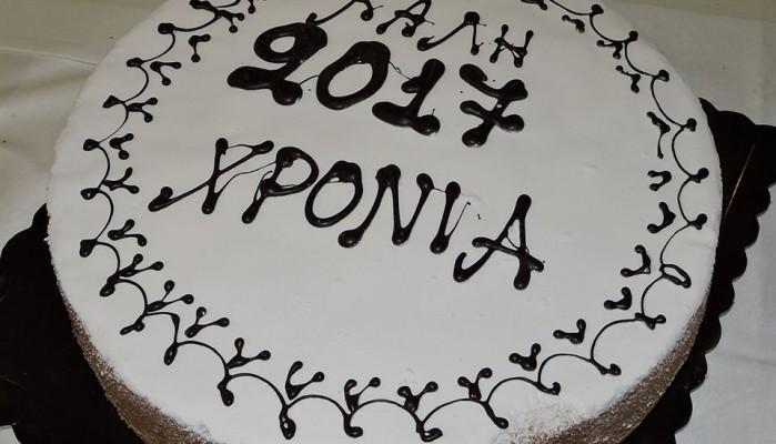 Η Δημοτική Οργάνωση Αγ.Νικολάου της ΝΔ κόβει την πίτα της