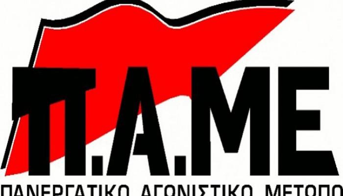 Σήμερα η γενική συνέλευση του συλλόγου εκπαιδευτικών «Δ. Θεοτοκόπουλος»