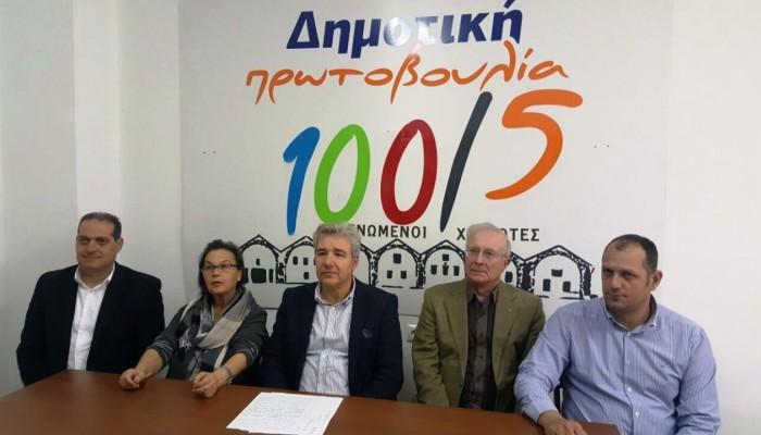 Παπαδογιάννης: Ο Δήμαρχος αντί απολογισμού,«άνοιξε» την προεκλογική περίοδο