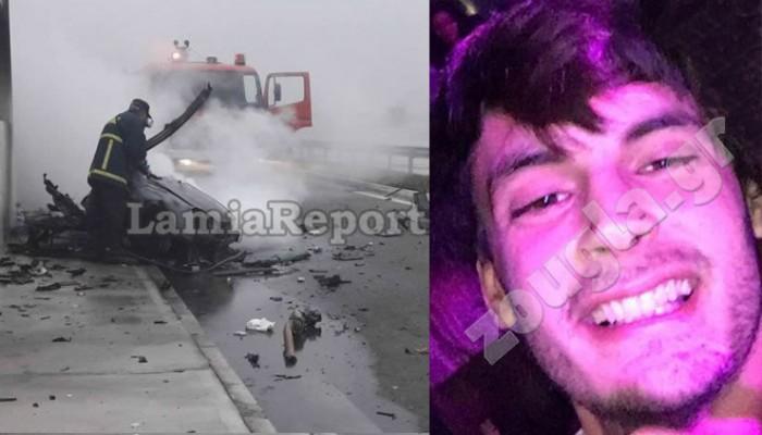 Νεκρός ο γιος του ιδιοκτήτη των JUMBO στο πολύνεκρο-Τα θύματα της τραγωδίας