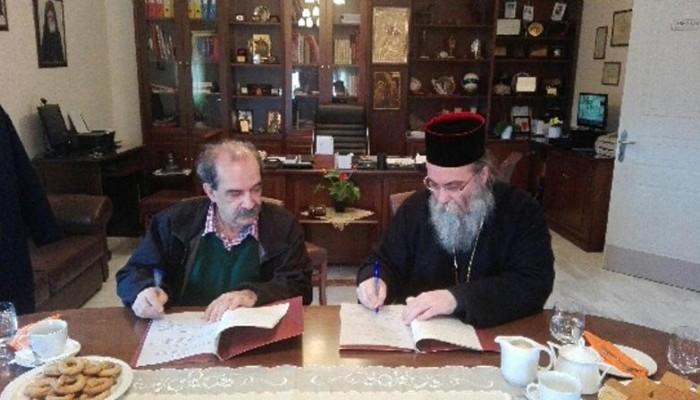 Πρωτόκολλο συνεργασίας υπέγραψε το Αννουσάκειο με 7η ΥΠΠΕΚ και Γ.Ν.Χανίων