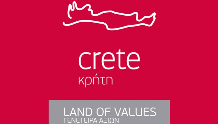 Ενημερωτική ημερίδα στις Αρχάνες από την Αγροδιατροφική Σύμπραξη Κρήτης