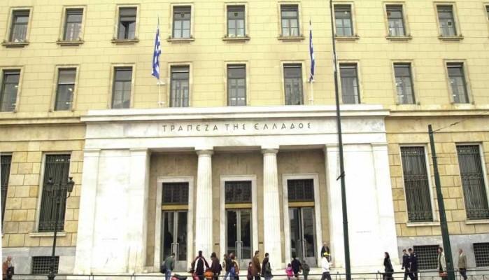 Μειώθηκε κατά 1,2 δισ. ευρώ το όριο δανεισμού των τραπεζών