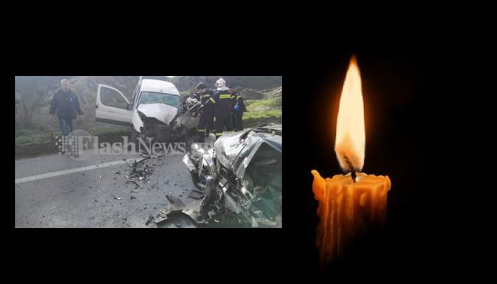 Θρήνος στην Κίσσαμο για την πολύτεκνη  μητέρα που σκοτώθηκε στο τροχαίο