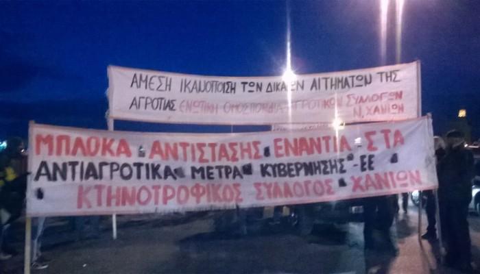 Έφτασαν στην Αθήνα οι αγρότες από τα Χανιά και το Ηράκλειο (φωτό)