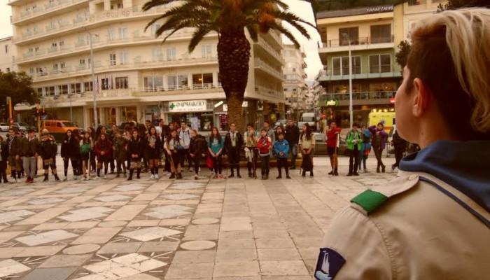 Το μυστικό του Φάρου - Προσκοπική δράση Περιφέρειας Δυτικής Κρήτης