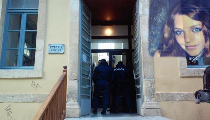 Αναβλήθηκε επ' αόριστον η δίκη για το θάνατο της Στέλλας Ακουμιανάκη