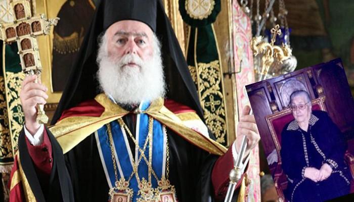 Θλίψη για τον Ηρακλειώτη Πατριάρχη Αλεξανδρείας-