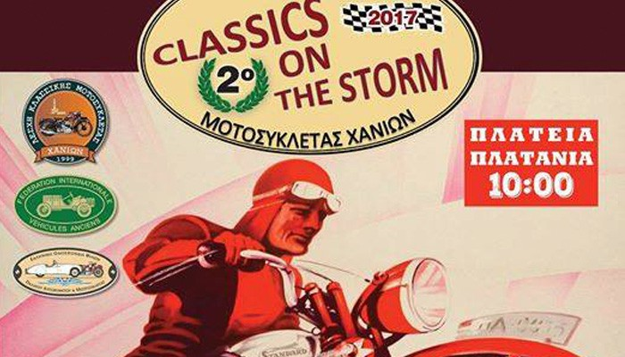 Αγώνας κλασικών μοτοσυκλετών στο Δήμο Πλατανιά