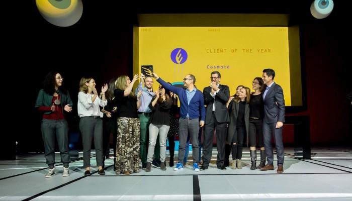 Η COSMOTE «Client of the Year» στα Ermis Awards 2016 - Συνολικά 22 βραβεία