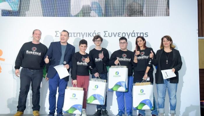 Μαθητές έδειξαν το μέλλον στον τελικό του Διαγωνισμού Εκπαιδ/κής Ρομποτικής