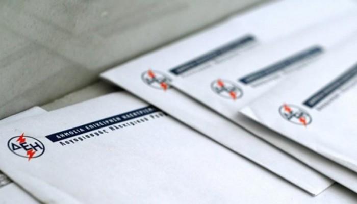 Λάθη στις καταγραφές των ρολογιών της ΔΕΗ «φουσκώνουν» λογαριασμούς