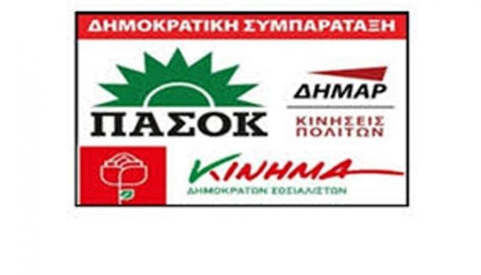Ομιλία στο ΕΒΕΧ για την φτώχια στην Ελλάδα από την Δημοκρατική Συμπαράταξη
