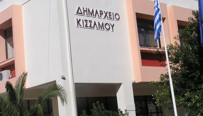 Κίσσαμος: Παραιτήθηκε ο Ξυπολιτάκης από αντιδήμαρχος