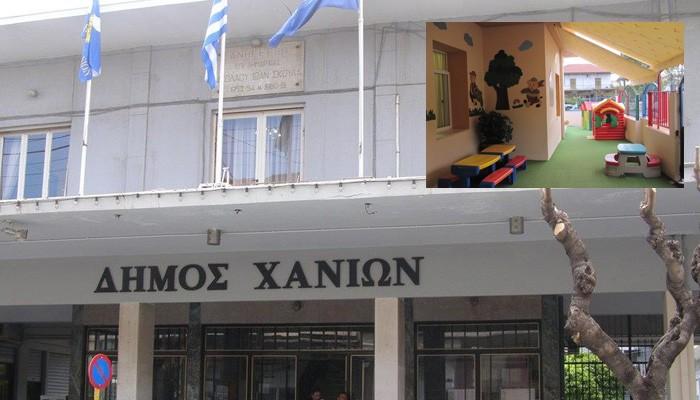 Οικονομικό «black out»  στον ΔΟΚΟΙΠΠ Δήμου Χανίων