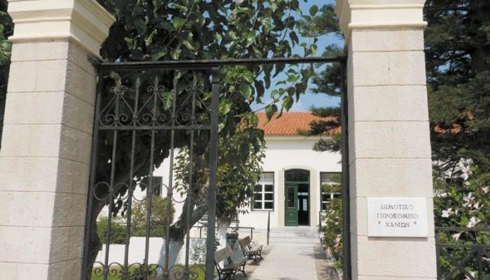 Προσφορά στο δημοτικό Γηροκομείο Χανίων από την Έλβη Στασσίνου