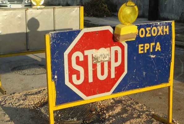Διακοπή κυκλοφορίας στην Λεωφόρο Σοφοκλή Βενιζέλου του Ηρακλείου