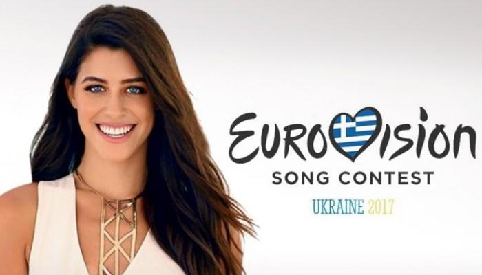 Αυτό είναι το τραγούδι που θα μας εκπροσωπήσει στη Eurovision 2017