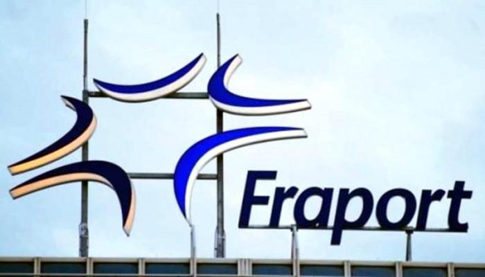 Τελικά η Fraport έκανε κηδεία με ξένα κόλλυβα -  O ρόλος της Alpha Bank