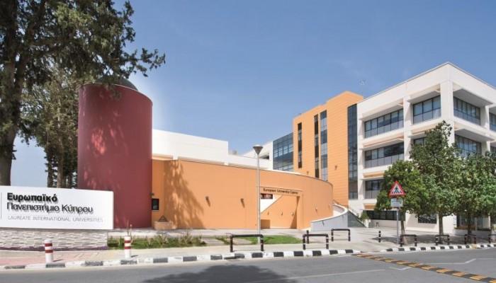 Εκδηλώσεις παρουσίασης του Ευρωπαϊκού Πανεπιστημίου Κύπρου