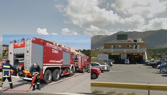 Μεγάλη πυρκαγιά σε συνεργείο αυτοκινήτων στον Δήμο Χερσονήσου
