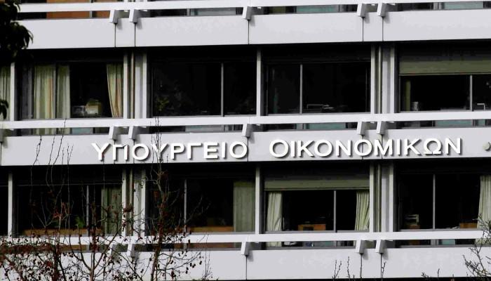 Αυξήθηκε κατά 160 εκατ. ευρώ το έλλειμμα στο Ισοζύγιο Τρεχουσών Συναλλαγών