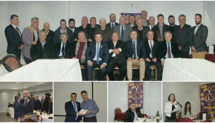 Η Λέσχη Lions Ηρακλείου συνεδρίασε σε Ολομέλεια