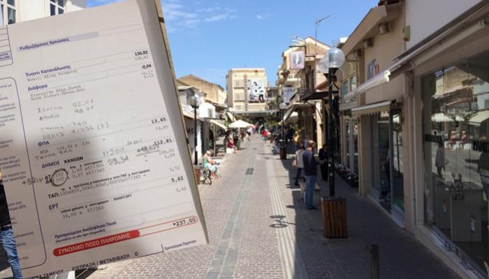Χανιά:Ανάστατοι οι καταστηματάρχες- Πληρώνουν δημοτικά τέλη σε εικονικά τ.μ