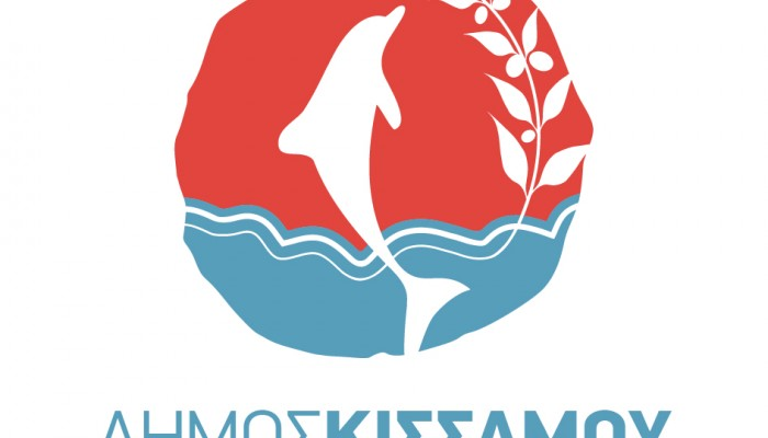 Κίσσαμος:Ενημέρωση για Υποβολή Αιτήσεων Εισοδήματος Κοινωνικής Αλληλεγύης