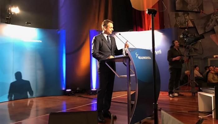Κυρ. Μητσοτάκης: Η Κρήτη μας δίνει δύναμη - Πρέπει να πάμε άμεσα σε εκλογές