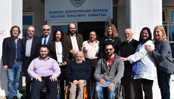 Συγκροτήθηκε η νέα Ολομέλεια της Ελληνικής Παραολυμπιακής Επιτροπή