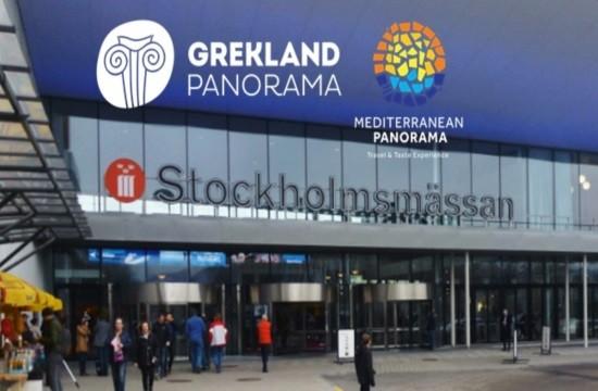 """Στην έκθεση της Στοκχόλμης """"Mediterranean Panorama"""" ο Δήμος Πλατανιά"""