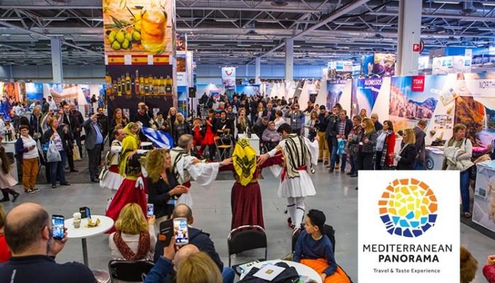Πρωταγωνίστρια η Ελλάδα στη Διεθνή Έκθεση Τουρισμού της Στοκχόλμης!