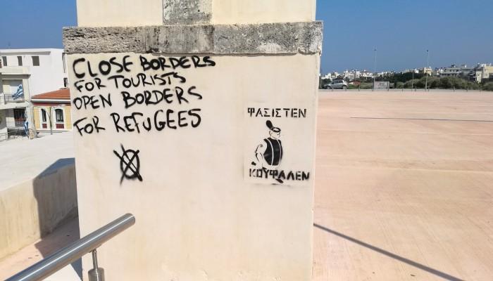 Προκλητικές εικόνες ντροπής για τον τουρισμό στο Ηράκλειο