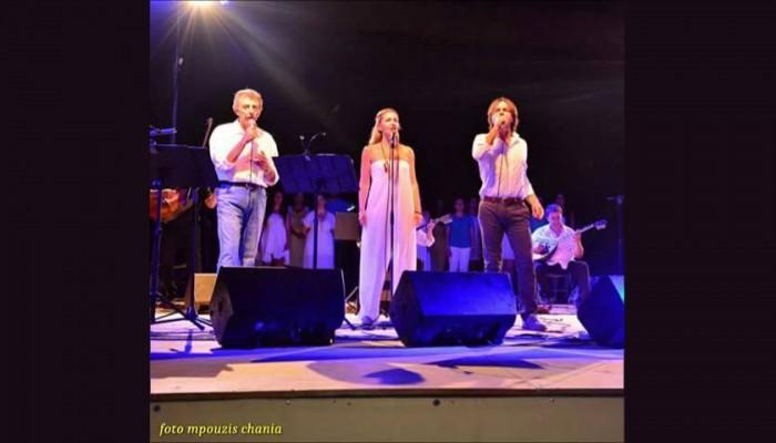 Διήμερη μουσική εκδήλωση στα Χανιά - Ο Μίκης της Ποίησης και των Τραγουδιών