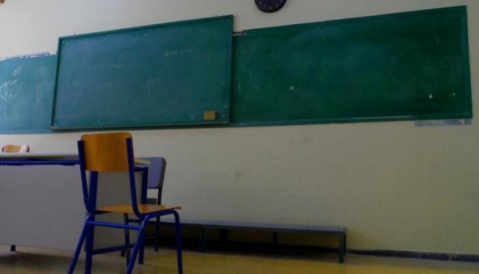 Προαγωγές, υποβιβασμοί, καταργήσεις σχολείων στα Χανιά